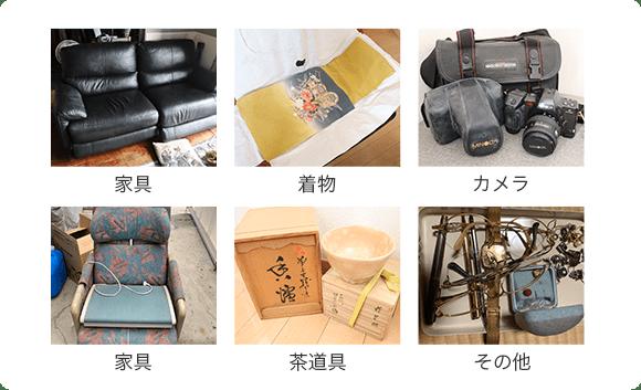 家具 着物 カメラ 家具 茶道具 その他